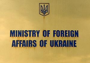 МИД: Число отказов в выдаче виз украинцам странами ЕС приближается к 3%
