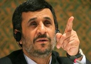 Ахмадинеджад предостерег США от введения санкций в отношении Ирана