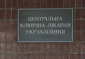 Депутаты не смогли попасть в палату Тимошенко: Начальник колонии спрятался в туалете