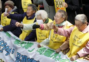 Женщины для утех все еще ждут покаяния от Японии