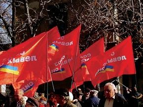 Союз левых сил заявил о поджоге своего офиса в Киеве