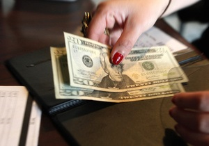 Курсы наличной валюты на 17 августа