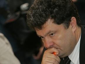 Порошенко рассказал, сколько денег в Фонде гарантирования вкладов