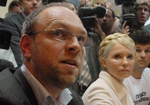 Тимошенко просит следователей СБУ привлечь Власенко в качестве ее защитника
