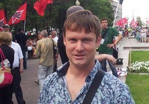 Российская оппозиция: В Киеве похищен соратник Удальцова