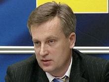 В центре Киева найден бумажник главы СБУ