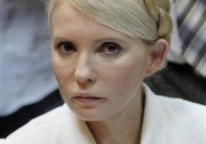 УП: Немецкие врачи нашли у Тимошенко грыжу