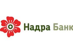 НАДРА БАНК получил первую партию оборудования для создания зон самообслуживания во всех отделениях