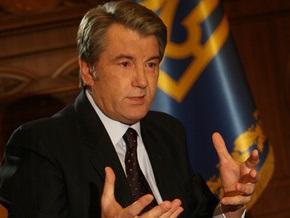 Ющенко подписал закон о надбавке к пошлинам на ряд импортных товаров