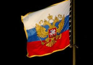 Посольство России в США приняло петицию с просьбой Путину не подписывать антимагнитский закон