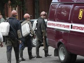 Взрыв на шахте в Луганской области: есть пострадавшие