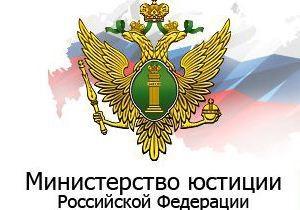 В российском списке экстремистских материалов нет ни одного, связанного с Украиной