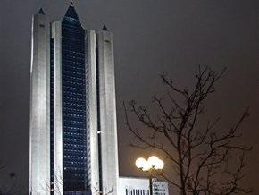 Поставки газа: В Кабмине надеются достичь компромисса с Россией
