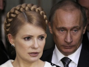 НГ: Тимошенко - Путину: мы не воевали на Кавказе