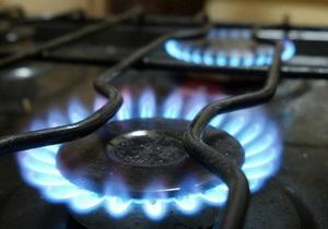 Украина заверяет, что в этом году сократит импорт газа из России