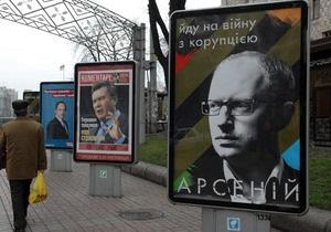 Янукович уверен в бесперспективности призывов Тимошенко к избирателям Тигипко и Яценюка