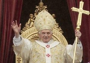 Житель Германии подал в  суд на Папу Римского