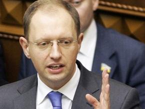 Яценюк уверен, что только ЕС решит украинско-российский газовый спор