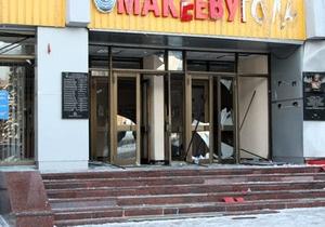 СБУ ответила Тимошенко: Безответственно называть взрывы в Макеевке политической технологией