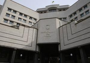 КС разрешил госслужащим и народным депутатам владеть корпоративными правами