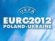 Die Presse: Потеря права на проведение Евро-2012 стала бы позором для всей страны