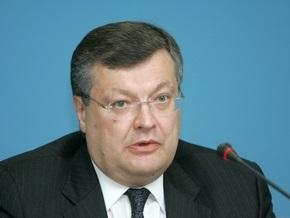 Грищенко: Тональность политических заявлений Украины и России требует коррекции