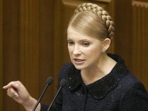 Тимошенко поручила оказать помощь пострадавшим в Румынии украинцам