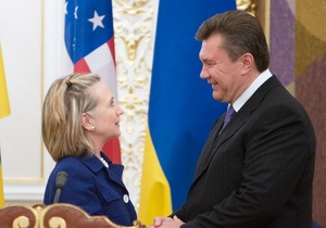 Клинтон: США ценят Януковича за отказ от высокообогащенного урана
