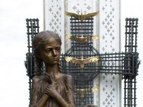 Счетная палата: Стоимость Мемориала памяти жертв голодоморов завышена в пять раз
