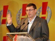 Луценко уволил главного гаишника страны