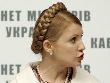 СМИ: Тимошенко лечилась в одной из немецкоязычных стран