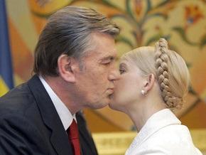 Ющенко поздравил Тимошенко с днем рождения