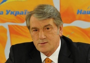 Ющенко признает местные выборы состоявшимися