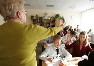 Корреспондент: Украина забыла о бесплатном среднем образовании