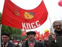 Фотогалерея: Красные флаги в центре Киева