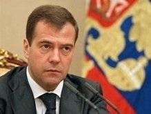 Медведев: Никакие кризисы не должны подрывать отношения России и Украины