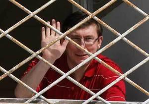 Луценко не жалуется на условия содержания в Менской колонии