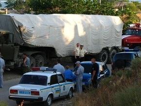 Инцидент с ракетами: в СНБО предупреждают ЧФ РФ об уголовной ответственности