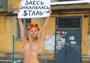 В Днепропетровске активистка FEMEN топлес прошлась по  знаковым местам Тимошенко