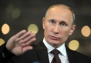 Путин: НАТО - атавизм времен холодной войны