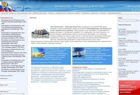 ЗАО «Финансово – Правовое Агентство» представляет портал http://www.fpa.su/