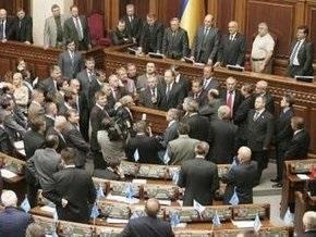 Financial Times: Украина готовится к третьим выборам за три года
