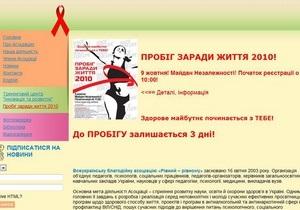 В субботу в Киеве ограничат движение транспорта в связи с акцией Пробег во имя жизни-2010