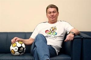 adidas представил первые официальные продукты с символикой УЕФА ЕВРО 2012™ в Украине