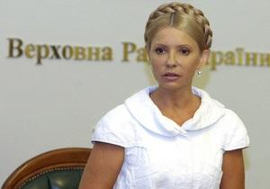 Тимошенко: Власти планируют фальсификации результатов местных выборов