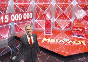 В Днепропетровске выиграна половина джек-пота лотереи МЕГАЛОТ