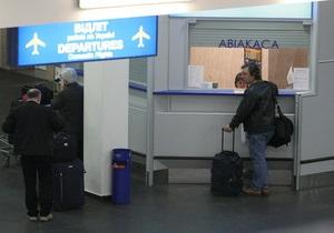 В аэропорту Борисполь отказались ответить, у кого из чиновников есть личные самолеты