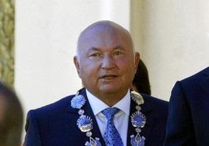 Лужков приедет в Севастополь в конце июля