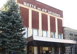 В Донецке на Шахте им. Засядько умер 36-летний шахтер
