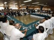Богатейшая провинция Боливии провозгласила автономию